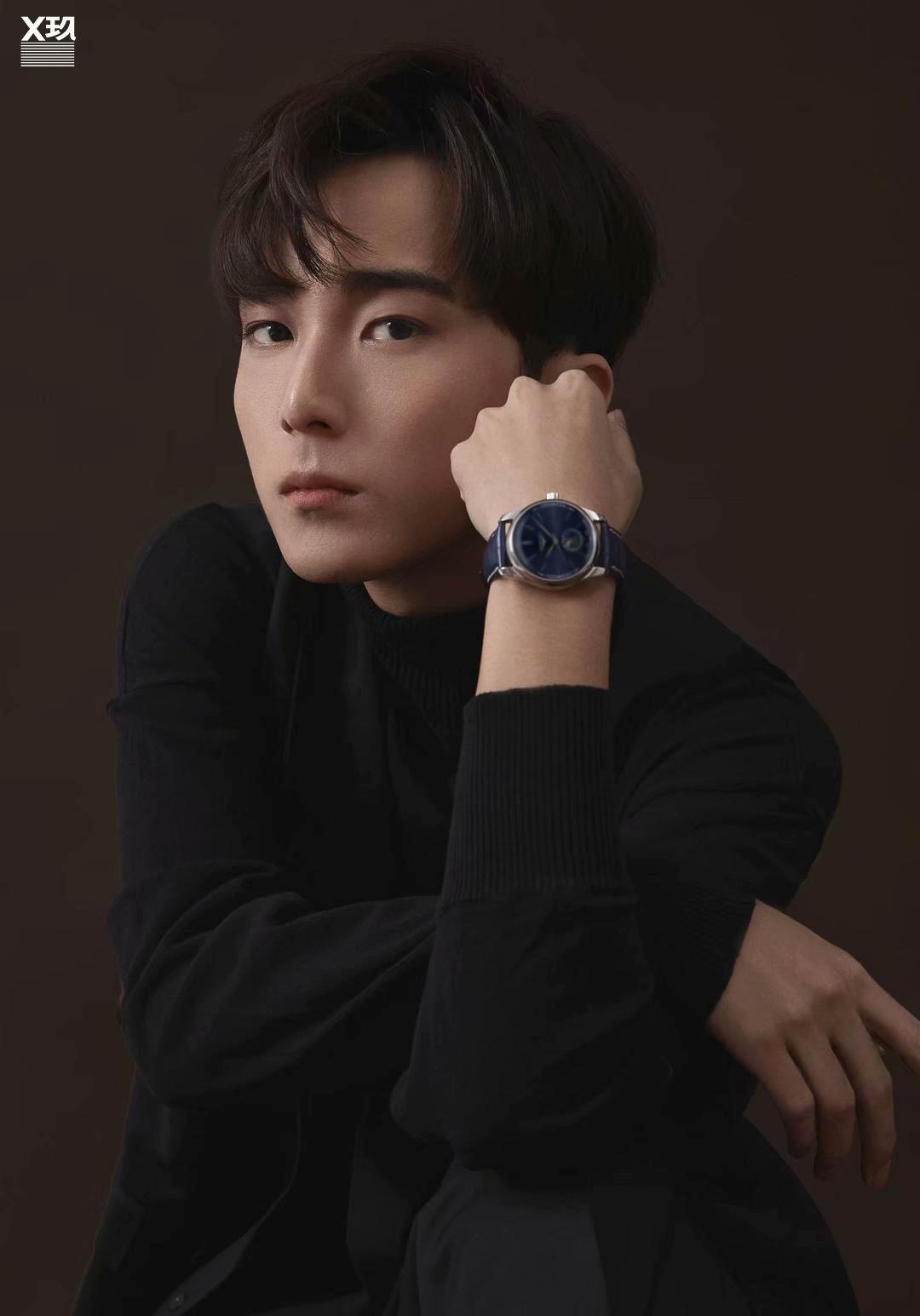Guo Zi Fan