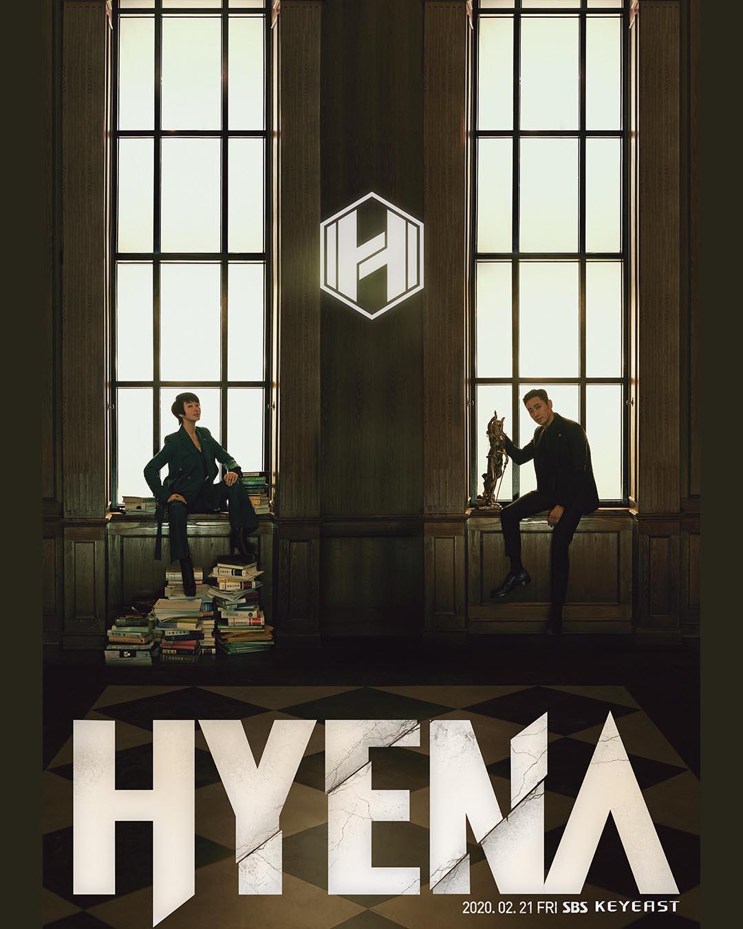 Hyena (SBS)
