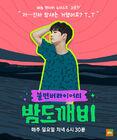 Night Goblin-JTBC-05