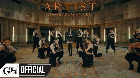 SOYA(소야) 1st Mini Album 'Artist' M V (DANCE ver