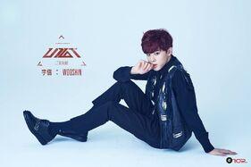 Woo Shin
