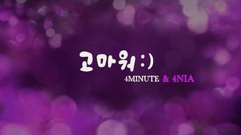 4Minute - Thank You