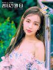 Baek A Yeon solo 9