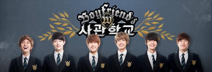 Boyfriend W Academy