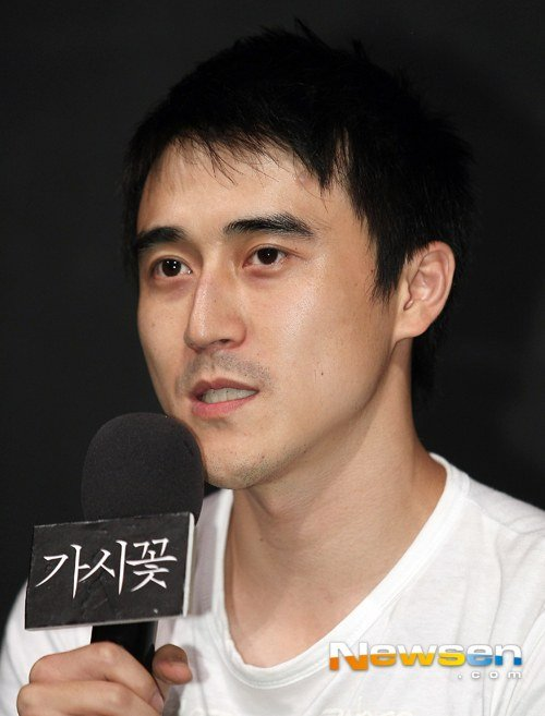 Lee Don Ku