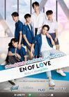 EN of Love-1