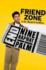 Friend Zone (2019)-02