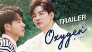 Oxygen - Official Trailer