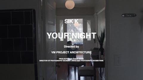 식케이 (Sik-K) - 너의 밤 (Your Night)(Prod