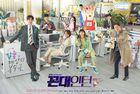 Old School Intern-MBC-2020-03
