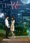 W-MBC-2016-00