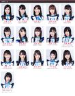 HKT48 TeamTII 2017