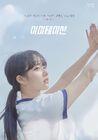 Imitation-KBS2-2021-2