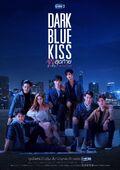 Dark Blue Kiss-1