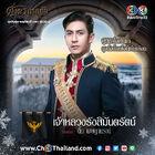 Dung Duang Haruetai-2020-3
