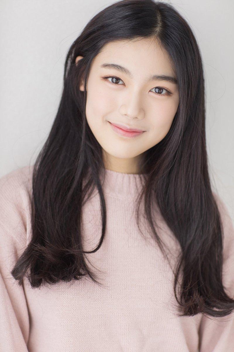 Kim Yoo Ahn