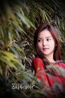 Kim Yoon Hye35