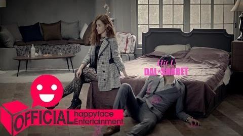 MV 달샤벳(Dalshabet) Hit U