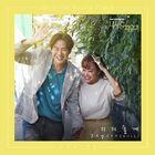 My Healing Love OST Part 3