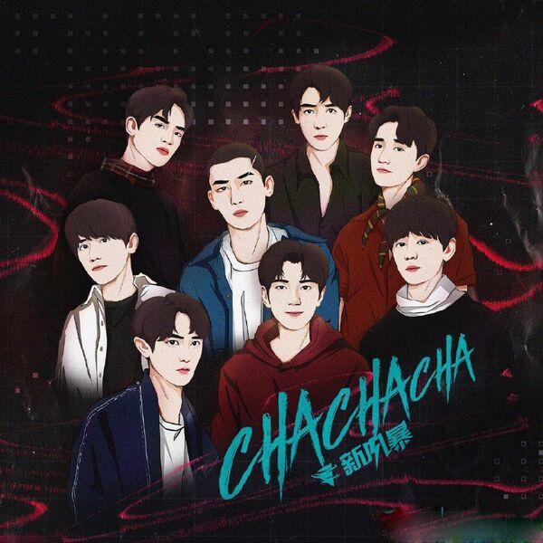 New Storm - Cha Cha Cha-CD.jpg