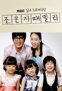Jo Eun Ji's Family
