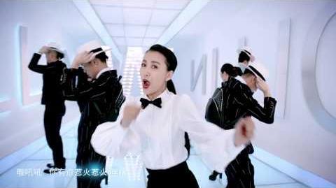 Wang Rong Rollin - Shiver Proud (dance ver