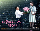 Will You Love And Give It AwayMBC2013-3