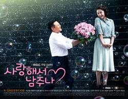 Will You Love And Give It AwayMBC2013-3.jpg