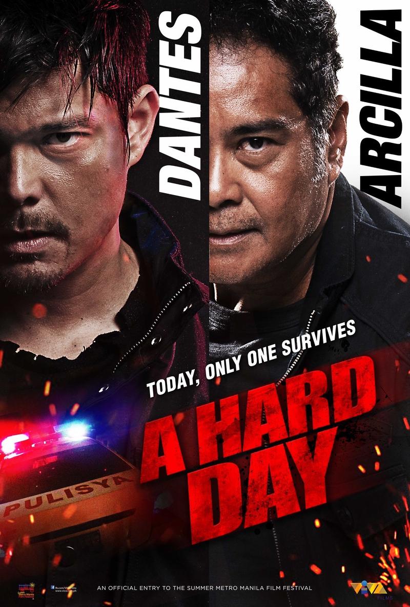 A Hard Day (2020)