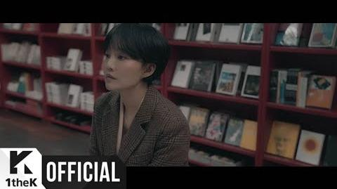 MV Younha(윤하) Snail mail(느린 우체통)