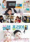 Sweet Temptation-Naver TV-2015-02