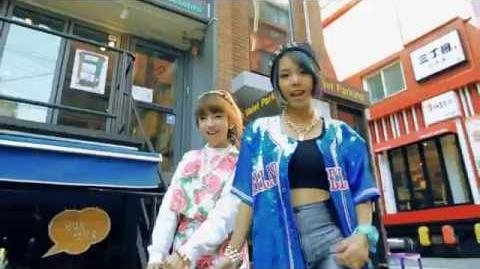 (Tiny-G M) The Only One 1st Music Video Teaser