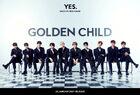 Golden Child13