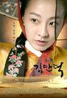 Merchant-Kim-Man-Deok-14