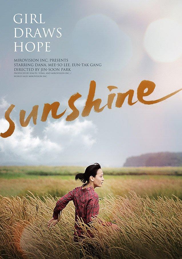 Sunshine (2015)