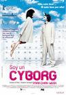 I'm a Cyborg, But That's OK5