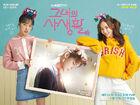 Her Private Life-tvN-2019-02