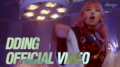 MV Jvcki Wai, 영비, Osshun Gum, 한요한 - 띵 (Prod
