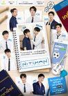 NitimanGMM One2021-23