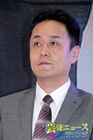 Ogi Shigemitsu003