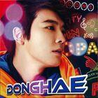 Super-junior-donghae-eunhyuk-oppa-oppa-1