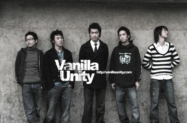 Vanilla Unity
