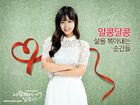 Will You Love And Give It AwayMBC2013-8