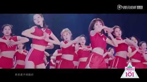MV Version Pick Me - Theme Song Produce 101 Girls China《创造101》
