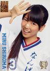 Shiroma Miru46