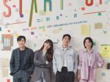 Start-Up (tvN)