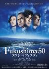 Fukushima 50 -2