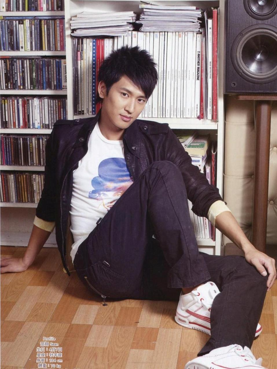Lee Shiau Shiang