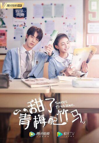 Sweet First Love Wiki Drama Fandom Comedy, drama china, friendship, romance. sweet first love wiki drama fandom