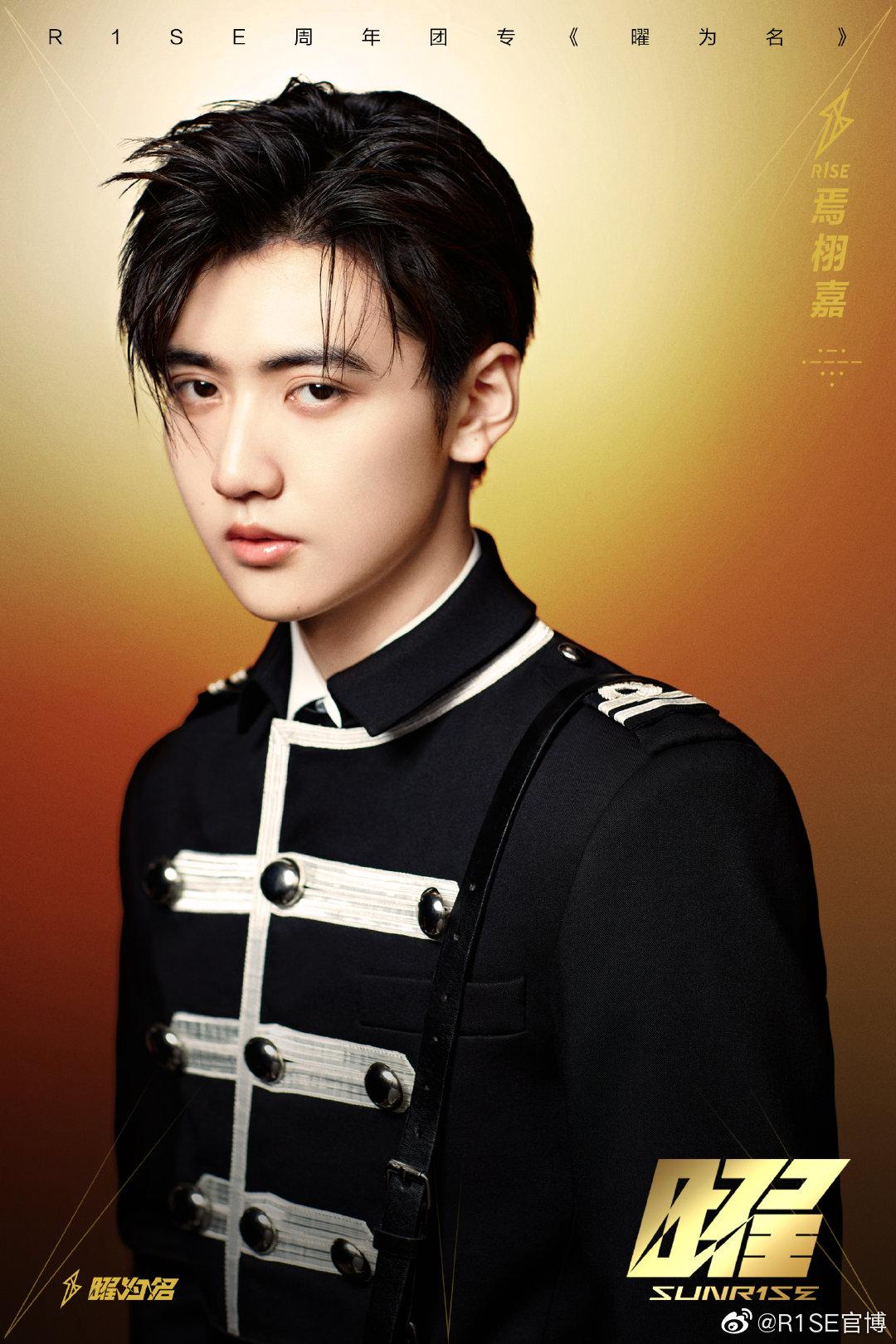 Yan Xu Jia